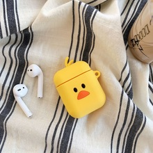 Cute Cartoon Yellow Duck Earphone Case For Airpods Bluetooth Wireless Case For Apple Airpods Headset Protect Soft Silicone Cover yookie k318 bluetooth yellow