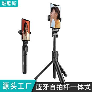 Kijek do Selfie do telefonu komórkowego kijek do Selfie Bluetooth jednoczęściowy teleskopowy Selfie Stick uniwersalny przenośny statyw do Selfie tanie i dobre opinie mcool XT02