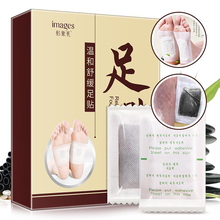 1 Box Detox Foot Patches Pads Nourishing Repair Foot Patch Improve Sle