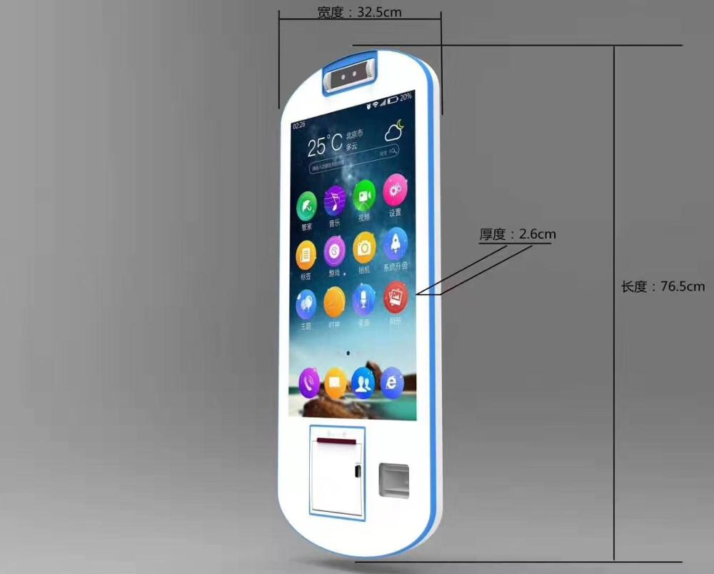 4g Wifi  ID Fingerprint Facial Recognition  AIO With  Camera With 4G Module Touch Screen Kiosk