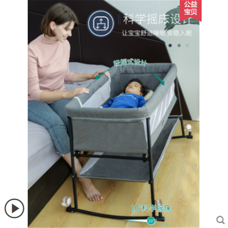 Crib Foldable Portable Cradle Bedside Bed Mobile Baby Sleeping Basket BB Newborn Stitching Bed