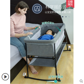 Crib Foldable Portable Cradle Bedside Bed Mobile Baby Sleeping Basket BB Newborn Stitching Bed newborn basket portable baby basket wicker woven sleeping basket car baby basket baby cradle bed
