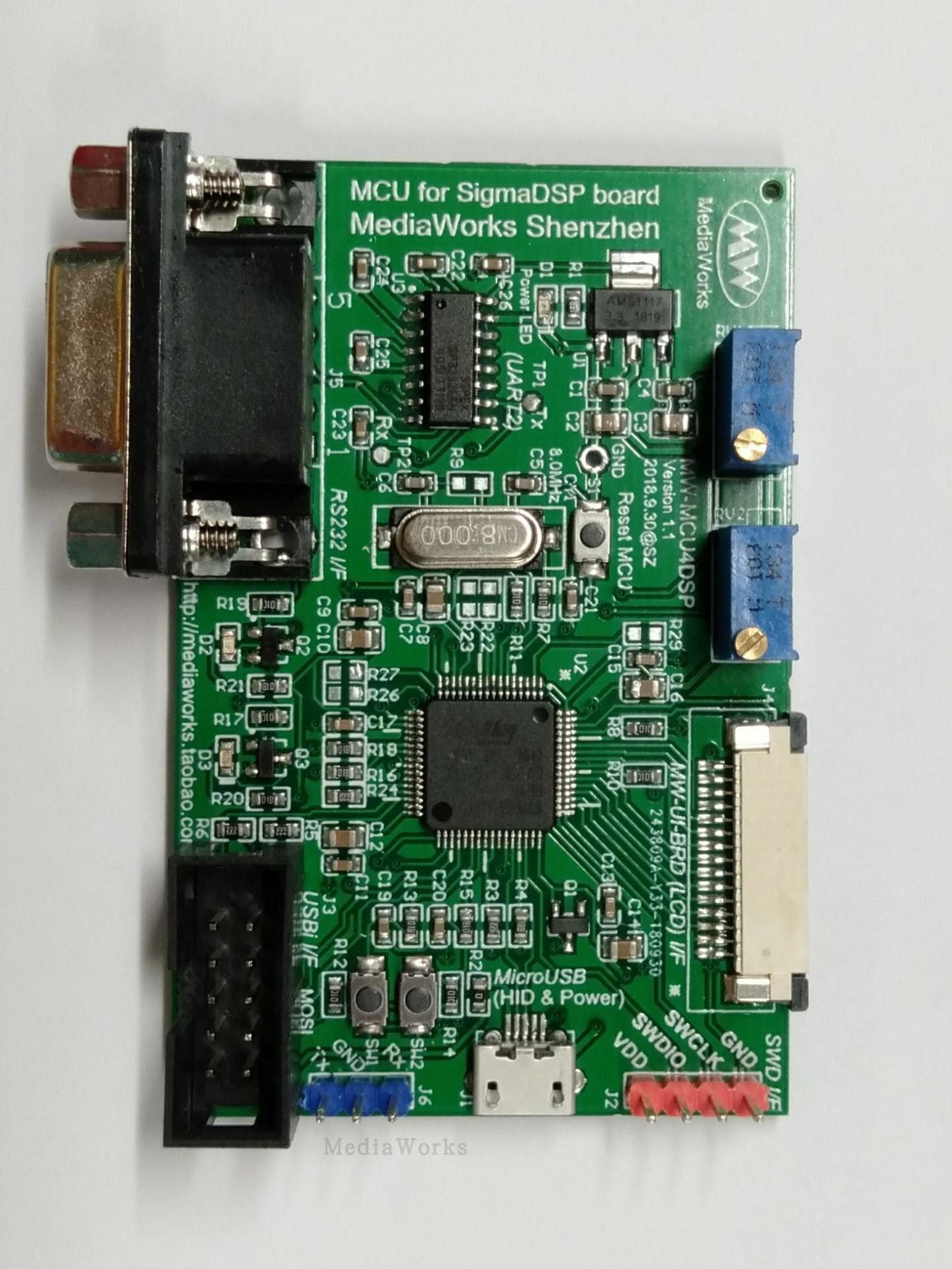 MCU4DSP Board ADAU1452 / ADAU1466 Control Board SigmaDSP Control Board