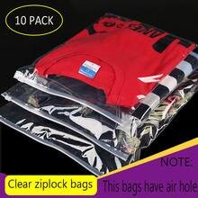 Закрывающаяся пластиковая сумка для хранения нижнего белья 10