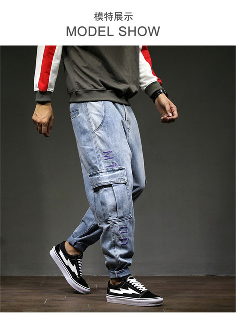 Men`s Casual Cargo Pants 2018 New Fashion Autumn Male Denim Jeans Pants Hip Hop Loose Embroidery Multi-pockets Trousers 28-42 (5)