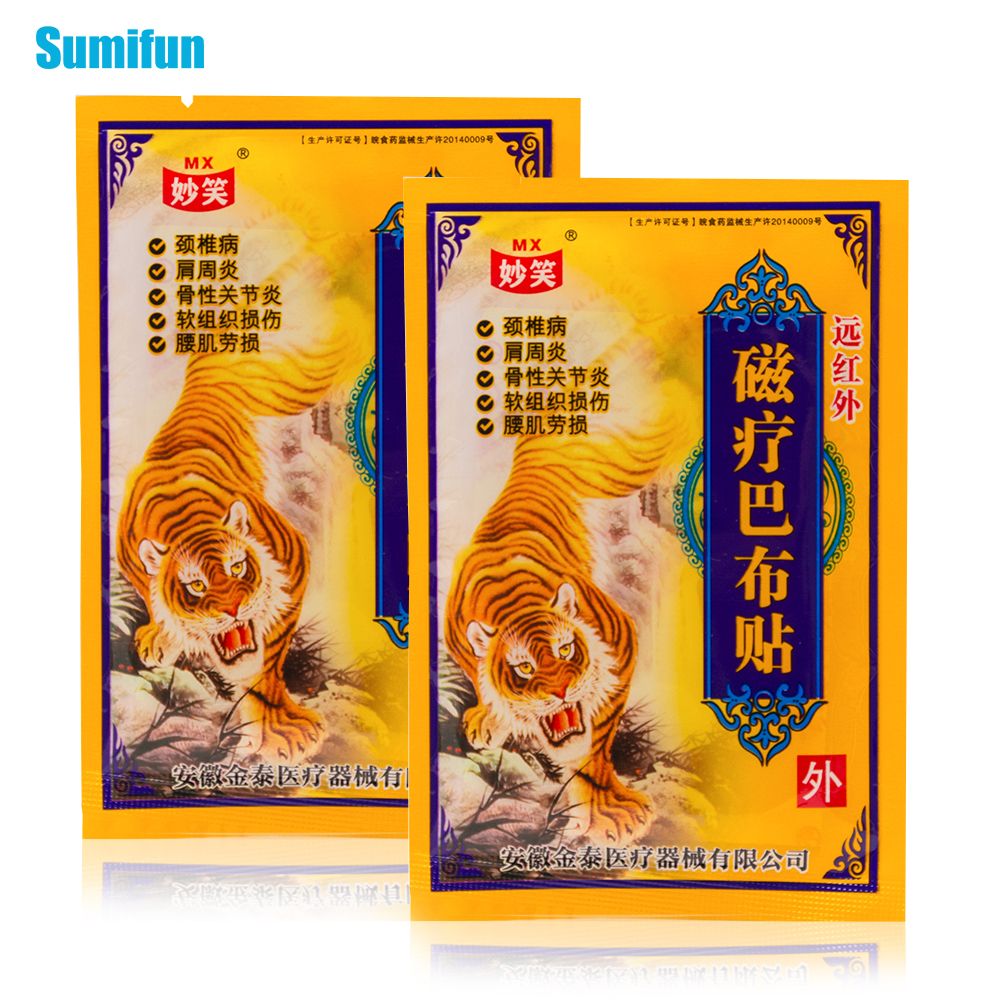 8Pcs Tiger Balm Medical Plaster Pain Killer Body Back Relax Stickers Shoulder Neck Back Body Pain Relaxation Joint Pain Patch