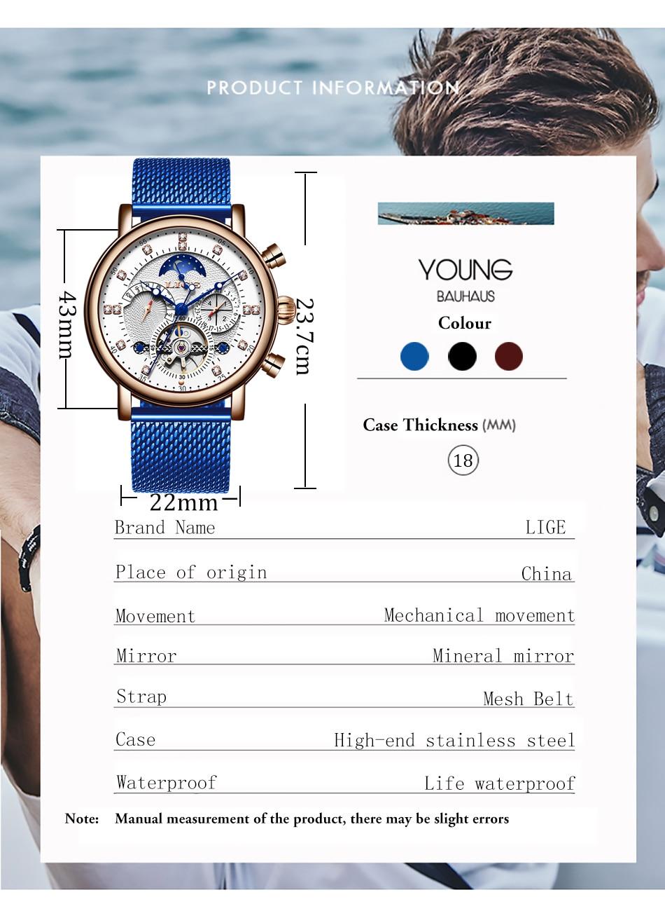 H21ba14b23f414635802d21fa88f467d8K LIGE Gift Mens Watches Brand Luxury Fashion Tourbillon Automatic Mechanical Watch Men Stainless Steel watch Relogio Masculino