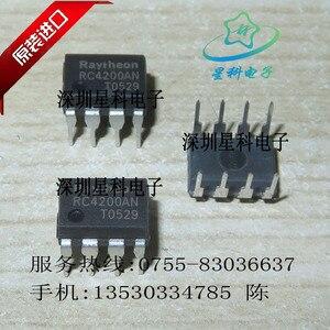 LAN8700C-AEZG-TR Buy Price