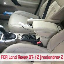 Reposabrazos de cuero para Land Rover 2007 2012Freelander2, reposabrazos giratorio saga