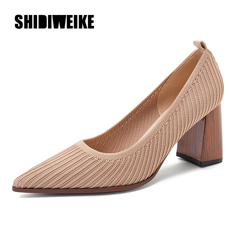 2020Fashion 7.5cm Knitting Women Pumps Sexy Square Heel High Heels Shoes Pointed Toe Party Wedding Pump  R196
