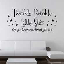 Twinkle little star wall sticker for boys and girls room living decals Home decoration