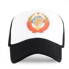Russian Communism Style Bone Caps FemaleSummerBeach DadBrimGirls Sunhats Adjustable Hip Hop Printed Cotton GorrasWholesales