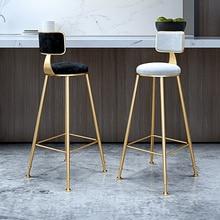 Stool Bar Iron-Bar Dining-Chair Backrest Beauty Restaurant Nordic Modern Home Cafe Minimalist