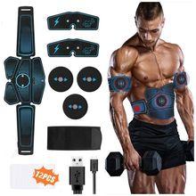 Мышечный Стимулятор, пояс для рук, ног, бедер, портативный USB Перезаряжаемый тренажер для фитнеса, тренажер для брюшного пресса, тренировочное устройство, инструмент