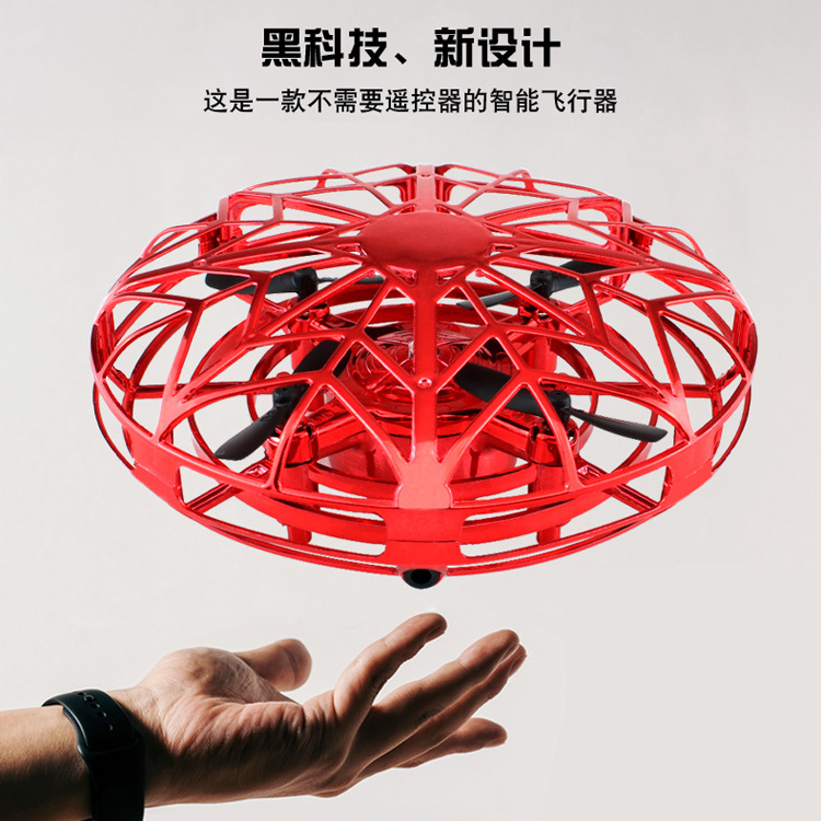 Douyin Celebrity Style Gesture Sensing UFO Four-axis Induction Vehicle Strange NEW CHILDREN'S Toy Gift