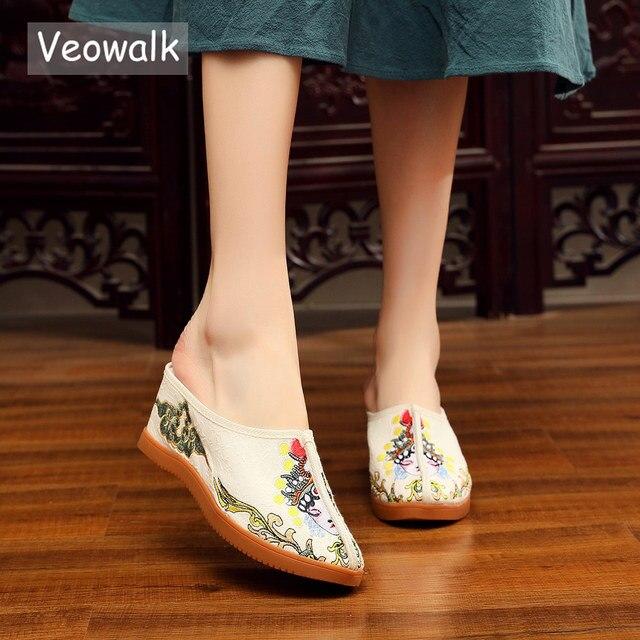 Veowalk Daomadanปักผู้หญิงผ้าใบWedgeรองเท้าแตะฤดูร้อนสไตล์สุภาพสตรีComfortสไลด์แพลทฟอร์มMulesรองเท้า