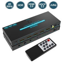 SGEYR 4K HDMI Switch 4x1 4 In 1 Out SPDIF & L/R  Audio HDMI Switcher Audio Extractor With ARC & IR Control For PS4 Apple TV HDTV steyr hdmi 1 4 switch switcher box selector 3 in 1 out hdmi audio extractor splitter with optical spdif audio remote control