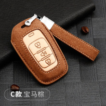 Key cover Leather CAR Case for Great wall HAVAL H6 Coupe H7 H9 H1 H2 Ring Keychains key bag 3 button
