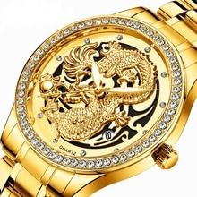 New Luxury Watches Stainless Waterproof Mens Gold Dragon Quartz Wriswatch Casual Bracelet Top Brand Men Masculino Relogio