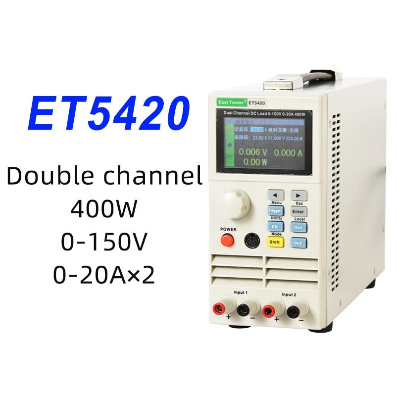 ET5420 DC Электрическая нагрузка высокого давления двухканальный Регулируемый Тестер нагрузки батареи тестер емкости батареи