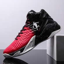 Hot Sale Men Jordan Basketball Shoes Air Cushion Basketball Sneakers Anti-skid High-top Couple Shoes Breathable Basketball Boots cheap WaterMonkey Medium(B M) Rubber Stretch Spandex DM0239 FREE FLEXIBLE Lace-Up Spring2019 Fits true to size take your normal size