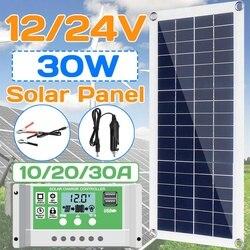 30W 12V Pannello Solare Doppia Uscita USB Celle Solari Poli Pannello Solare 10/20/30A Controller per Auto Yacht Barca Batteria del Caricatore