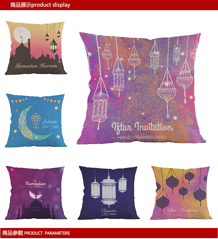 Ramadan Eid Islam cushion cover linen Muslim mosque moon pillow cover cojines Home decoration coussin pillow case almofada