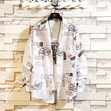 Men Long Sleeve Shirt Loose Japanese Streetwear Fashion 2019 Casual Shirts Plus Asian Size M-5XL