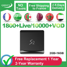 Leadcool S2 Iptv France arabe Android 8.1 2GB 16GB RK3229 1 an QHDTV abonnement Iptv arabe espagne français pays-bas IPTV(China)