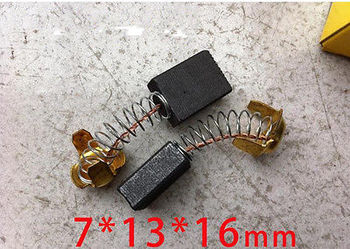 2 pcs 5/8 x 33/64 x 7/25 Motor Carbon Brushes for Electric Drill 7x13x18mm Car image