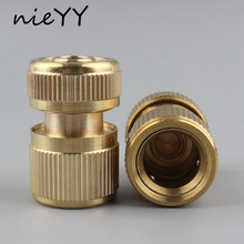 цена на Brass 1/2 inch Water Pipe Water Stop Joint Car Washing Water Gun Quick Connector Garden Irrigation Water Pipe Hose End Connector