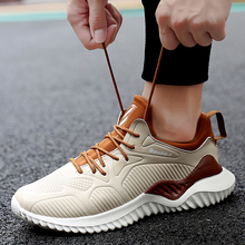 Men Air Cushion Sneakers Breathable Running Shoes Men Women Outdoor Fitness
