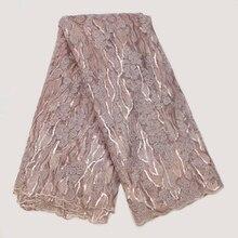 Африканская кружевная ткань высокое качество кружевная французская кружевная ткань вышитая ткань нигерийская вуаль Suisse кружевная ткань для YS-9447