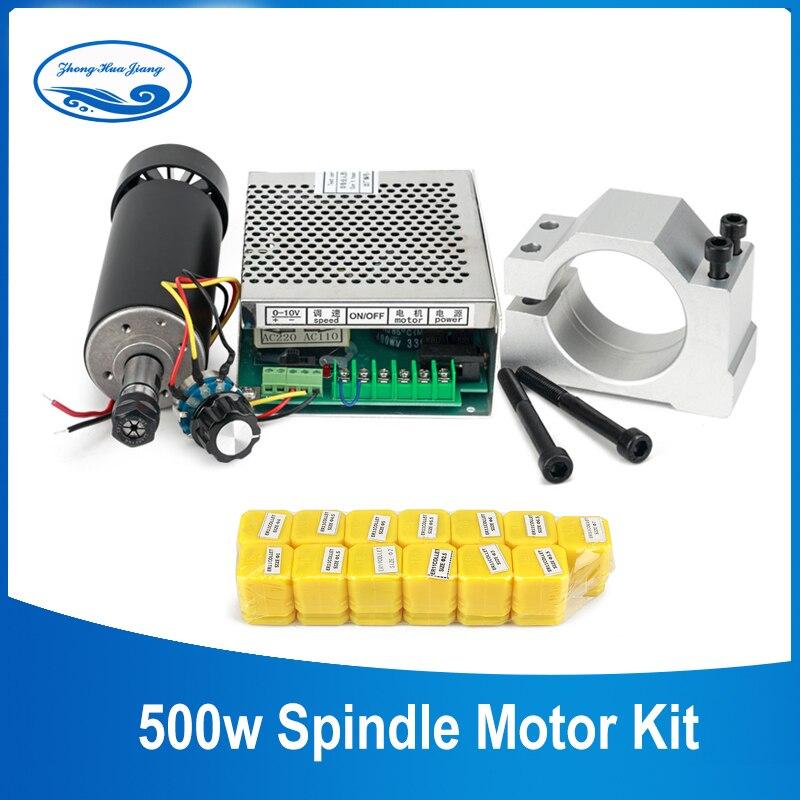 500 Вт комплекты шпинделя с воздушным охлаждением кВт Шпиндельный двигатель + источник питания шпинделя постоянного тока + 52 мм зажим + er11цанг...