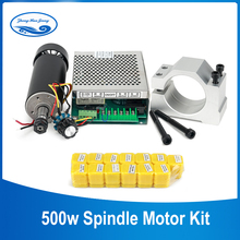 500W Air Cooled Spindle Kits 0.5KW Spindle Motor+ DC Spindle Power Supply+52mm Clamp+ER11Collet ,Spindle for CNC Milling Machine