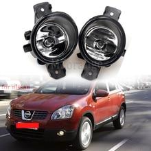 2 sztuk przeciwmgielne dla Nissan Qashqai Qashqai + 2 J10 samochodu H11 zestaw świateł przeciwmgielnych klosz + żarówka DRL 12V 2007 2008 2009 2010 2011 2012 2013