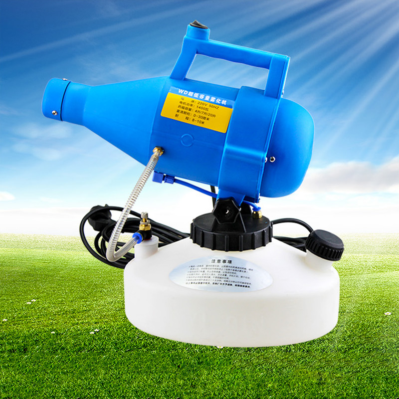 220V/110V Electric Portable ULV Cold Sprayer Fogger/fogging Machine Disinfection For Garden Hospitals Home
