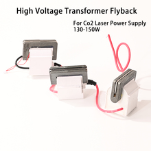 High Voltage Transformer Flyback Lgnition Coil For 130W To 150W CO2 Laser Power Supply Parts Accessories