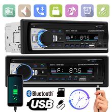 New Arrival Car Stereo FM Radio MP3 Audio Player One Din 12V Bluetooth USB SD AUX Auto Electronics Auto Radio cheap Auto Mecancar CN(Origin) 2 5 188*58*68MM B-JSD530 In-Dash english