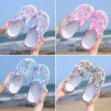 여름 여성 샌들 퀵 드라이 비치 나 막 신 물 신발 통기성 홈 안티 슬립 슬리퍼