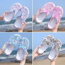 Sandalias de verano para mujer zuecos para la playa de secado rápido, zapatillas antideslizantes transpirables para el hogar