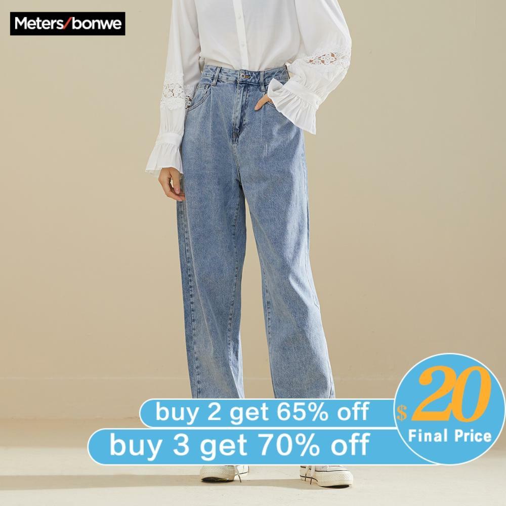 Женские джинсы Metersbonwe, свободные джинсы с широкими штанинами, Стильные повседневные джинсы высокого качества для улицы, весна 2020