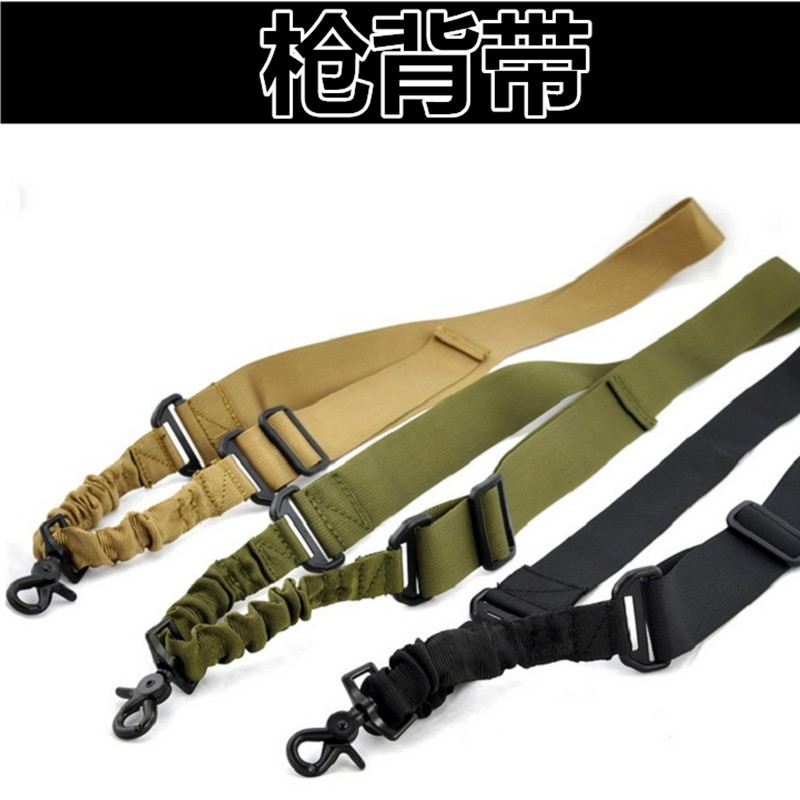 Water Gun Single Point Suspender Strap CS Two-Point Double-Point Tactical Suspender Strap Safety Lanyard Multi-functional Task L