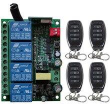 433MHz AC110V 220V 230V 4CH 4 CH 4 ערוץ 10A ממסר RF אלחוטי שלט רחוק מתג מערכת משדר ומקלט