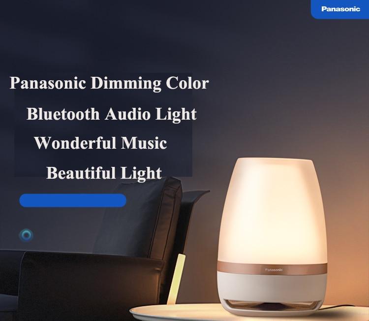 Falante Panasonic Sensor de Toque Bluetooth Speaker Luz LED Night Light Música Inteligente de Controle Remoto Sem Fio Lâmpada de Mesa - 5