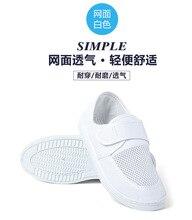 Maille électrostatique antistatique de maille de toile de sécurité desd collant des chaussures chaussures protégées de travail propre