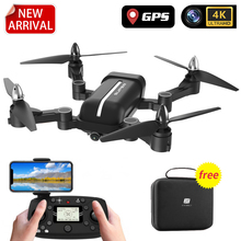 Profissional Drone Brushless Motor 5G WIFI FPV GPS With 4K HD Dual Camera RC Drone Quadcopter 25 minutes Flight Time Dron RTF original free x freex 7ch transmitter gps drone rc quadcopter with brushless gimbal rtf 2 4ghz