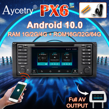 PX6 AUTO RADIO 1 Din Android 10 Multimedia DVD player autoradio für BMW 5 E39 E53 X5 1995-2006 auto Audio Navigation GPS stereo