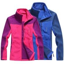 Уличная флисовая Мужская и женская осенняя и зимняя Толстая сохраняющая полярный флис куртка модная стеганая флисовая куртка A