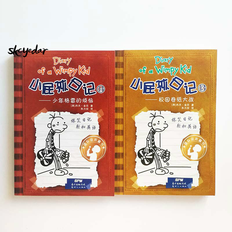 2Pcs/set Diary Of A Wimpy Kid Bilingual Version13&14 Simplified Chinese & English The Third Wheel Bilingual Comic Books For Kids